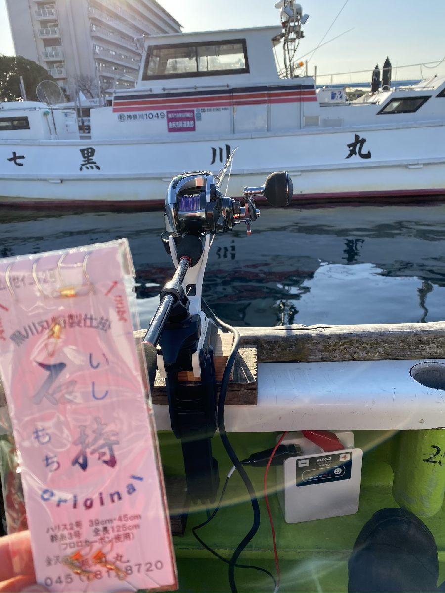 食べるまでが釣り!【渋谷】10月20日